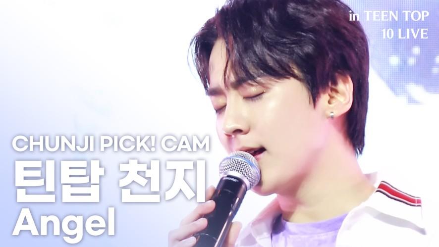 [랜선 직캠4K] CHUNJI PICK! CAM - 틴탑 천지 'Angel' | @TEEN TOP 10 LIVE