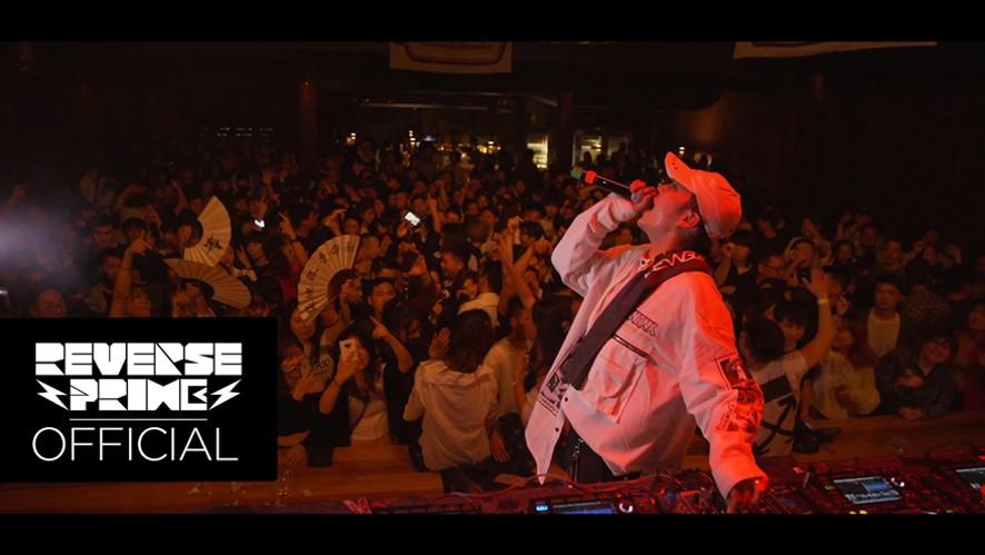 G-DRAGON - 삐딱하게 CROOKED (REMIX) REVERSE PRIME LAST COMMENT + DJ PERFORMANCE AT BRISBANE