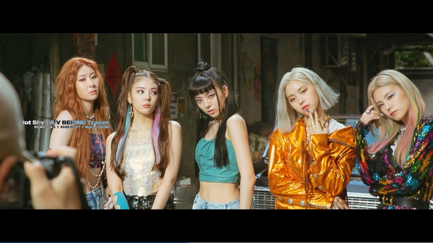 """ITZY """"Not Shy"""" M/V BEHIND TEASER"""