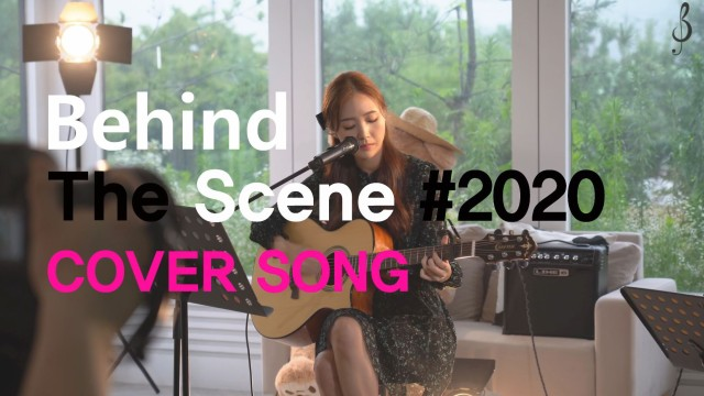 [EPISODE] 백주연(BAEK JUYEON) 커버곡 현장 메이킹 (Cover Song Making Behind)