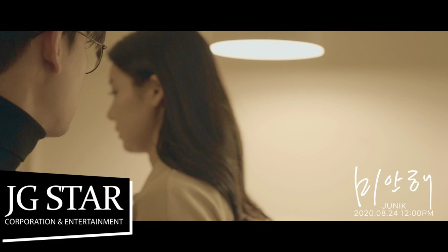 JUNIK - 미안해 MV Teaser