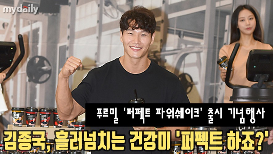 [Kim Jong kook] is seen at the event