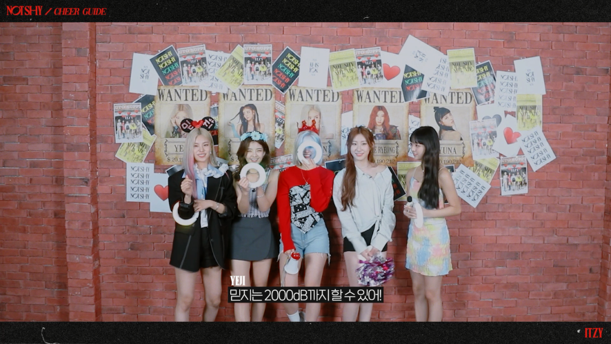 """ITZY """"Not Shy"""" Cheer Guide (309db Ver.)"""