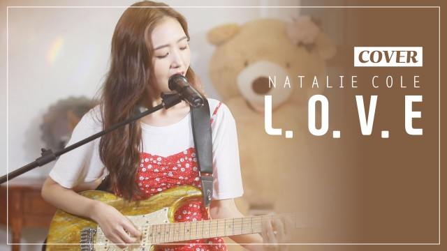 [COVER] 백주연 (BAEK JUYEON) Natalie Cole(나탈리 콜) - LOVE (러브)