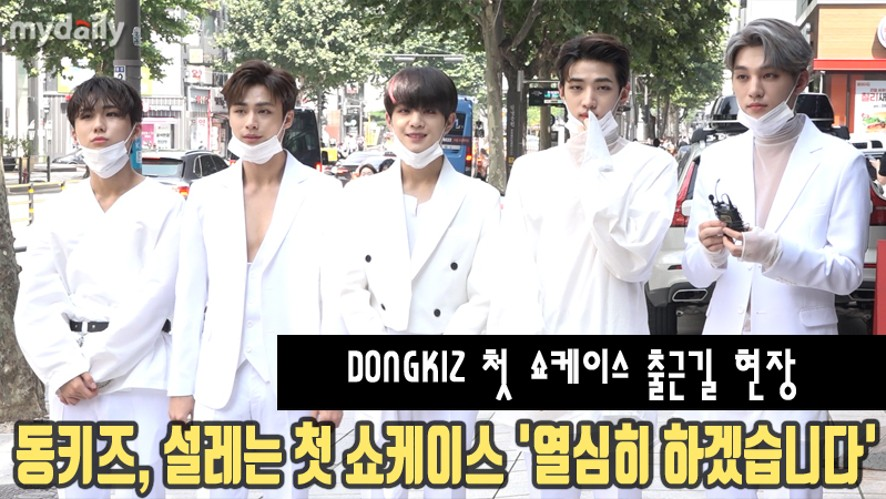 [DONGKIZ] arrived the showcase of their new single album '자아'