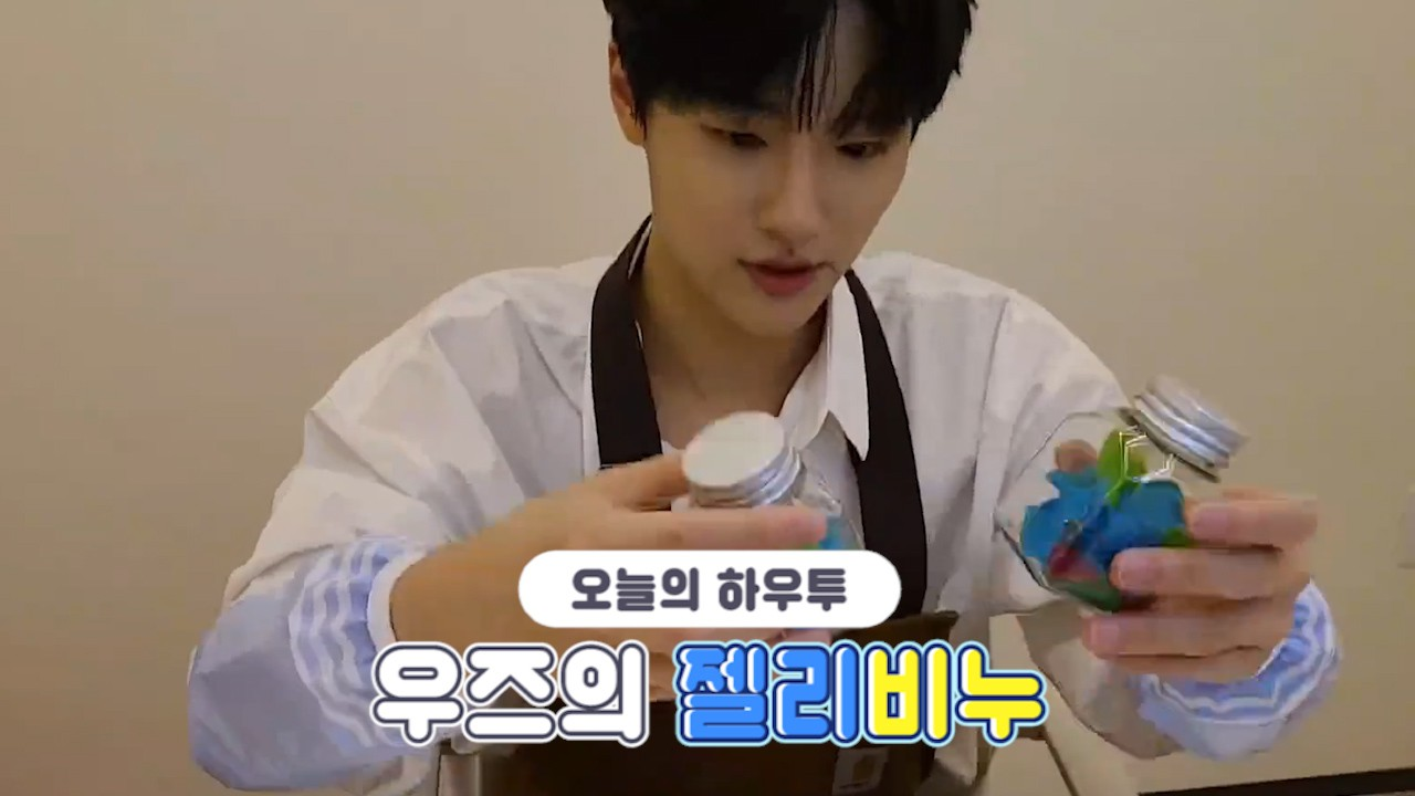 [VPICK! HOW TO in V] 우즈의 젤리비누🐬 (HOW TO MAKE WOODZ's craft soap)
