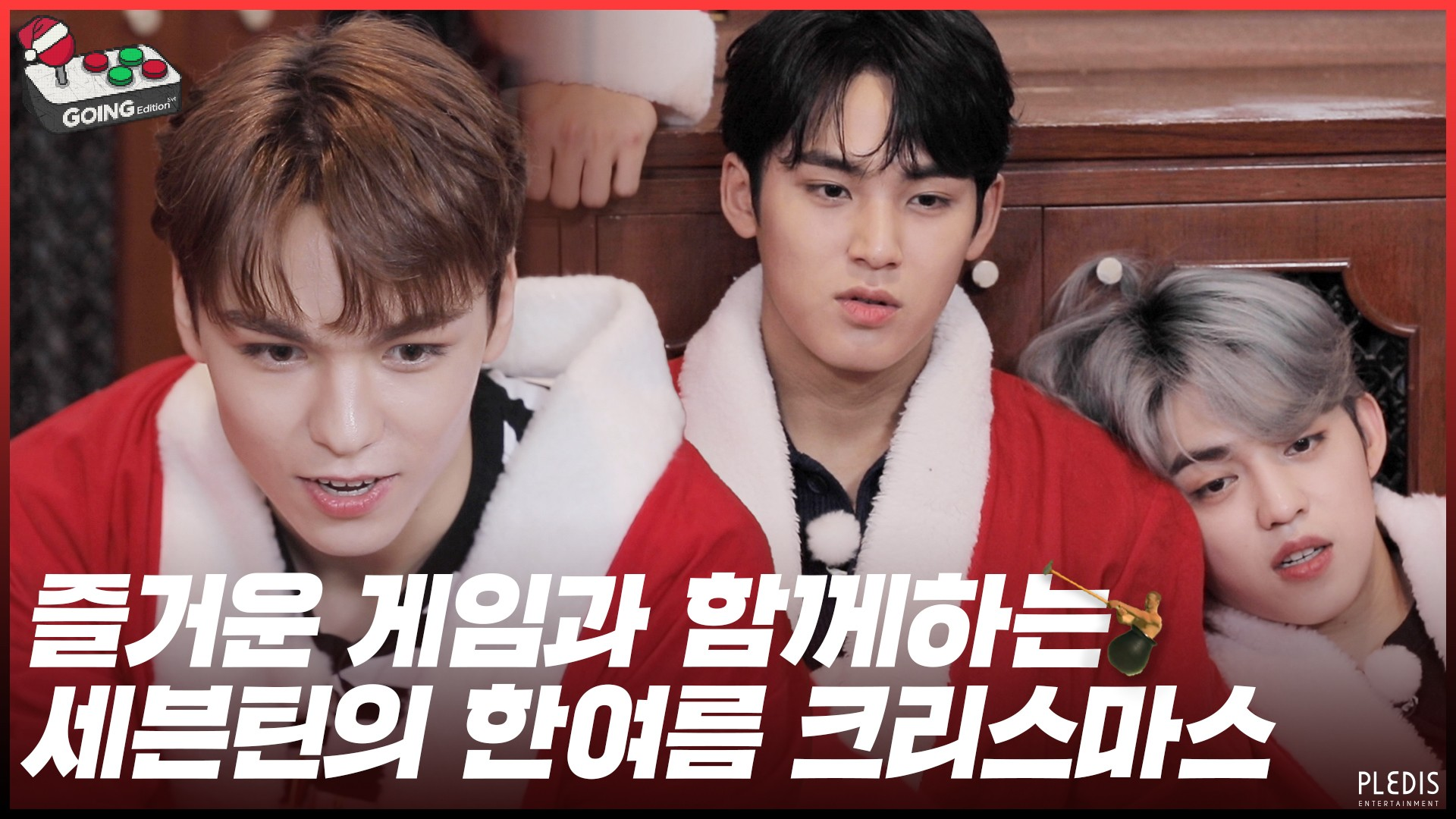 [GOING SEVENTEEN 2020] EP.29 8월의 크리스마스 #1 (Christmas in August #1)