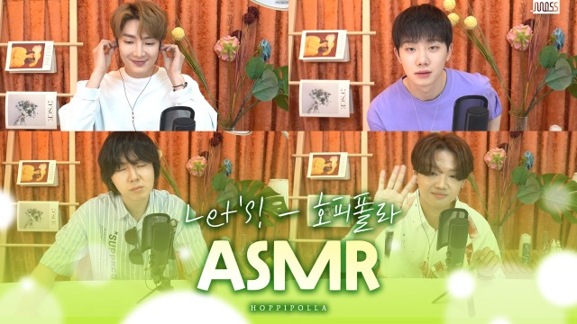 [호피폴라] Let's! 가사 읽기 ASMR (Whispering Lyrics)