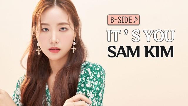 [B- SIDE] 백주연의 연습실라이브|It's you - 샘킴(Sam Kim) ♬