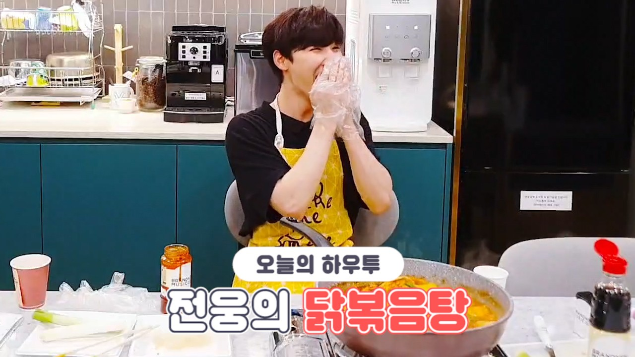[VPICK! HOW TO in V] 전웅의 닭볶음탕🥘🌶 (HOW TO COOK Jeon Woong's Braised Spicy Chicken)