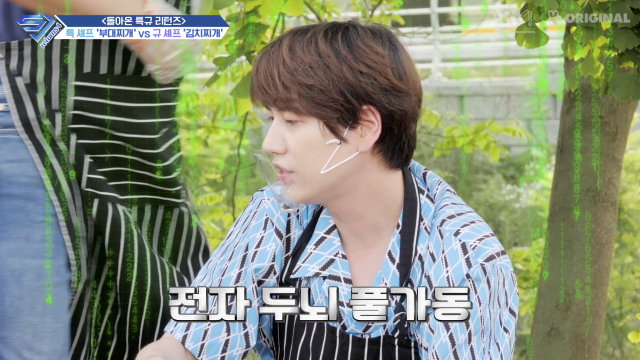 SJ Returns4 EP47 - Century's jjigae competition(?)! Lonely(?) chef Leeteuk VS Exact chef Kyuhyun