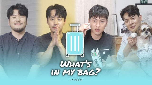 [LAPOEM] What's in my bag - Concert EP