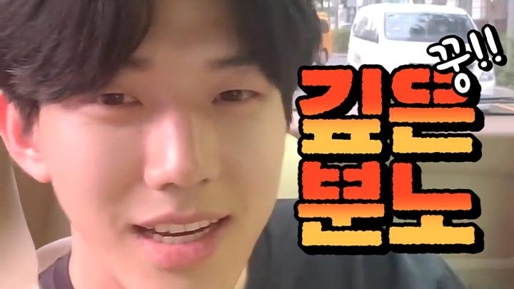 [DAY6] 왕귀여운 구막현막에게 꿀밤 맞아볼텨?💥 (Dowoon&Wonpil's acrostic poem)