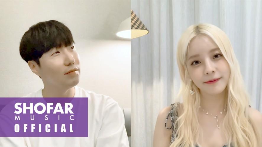 [Live Clip] 스무살 - '새벽을 달려 (Feat. JUNIEL)'