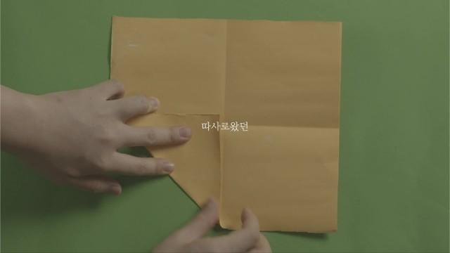 """가을방학 정규 4집 수록곡 """"끝말잊기"""" 티저"""