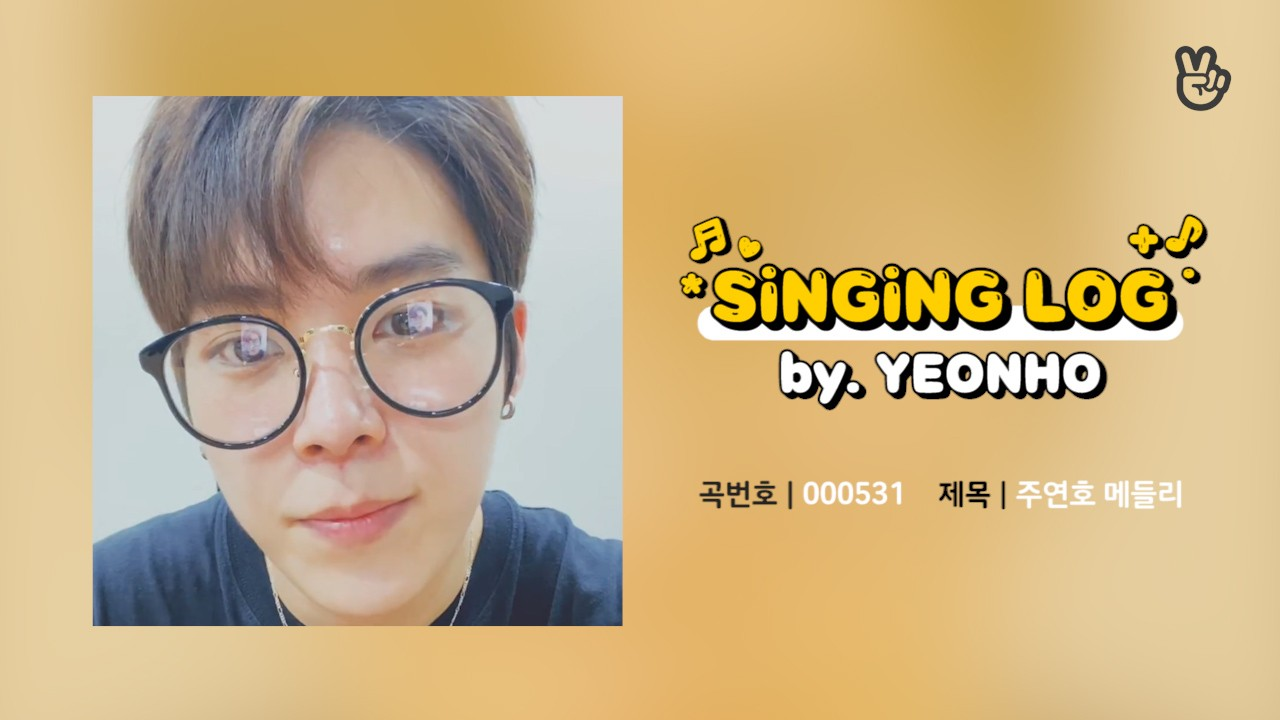 [VPICK! Singing Log] VERIVERY 연호의 싱잉로그🎤🎶  (YEONHO's Singing Log)