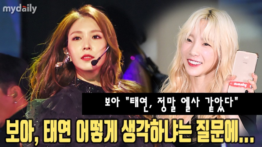 "[BOA] ""Taeyeon looked like Elsa when she sang 'into the Unknown'"""