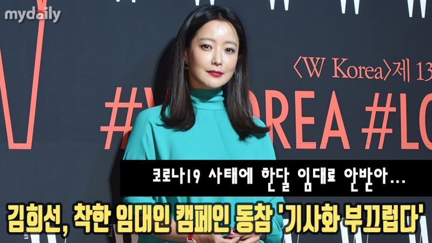 [Kim Heesun] she's a good landlord... why?
