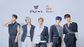 ONEWE 1st Ontact Live [O! NEW E!volution]