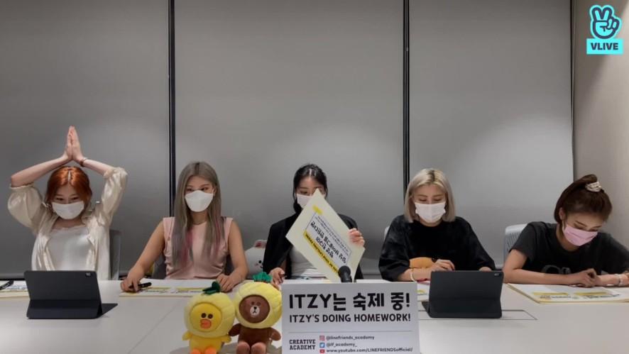 ITZY X LINE FRIENDS Homework Live 💕