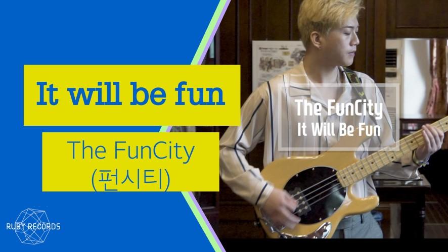 [뮤지엄콘서트] The FunCity(펀시티) - It will be fun @제물포구락부