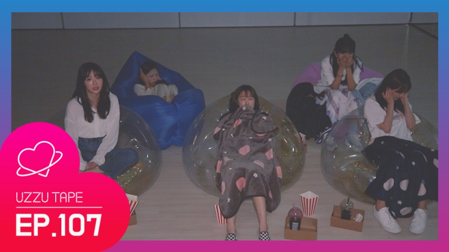 "[UZZU TAPE] EP.107 Wanna watch together? ""Goedam"""