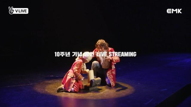 <모차르트!> 10주년 기념 공연 LIVE STREAMING HIGHLIGHT SPOT