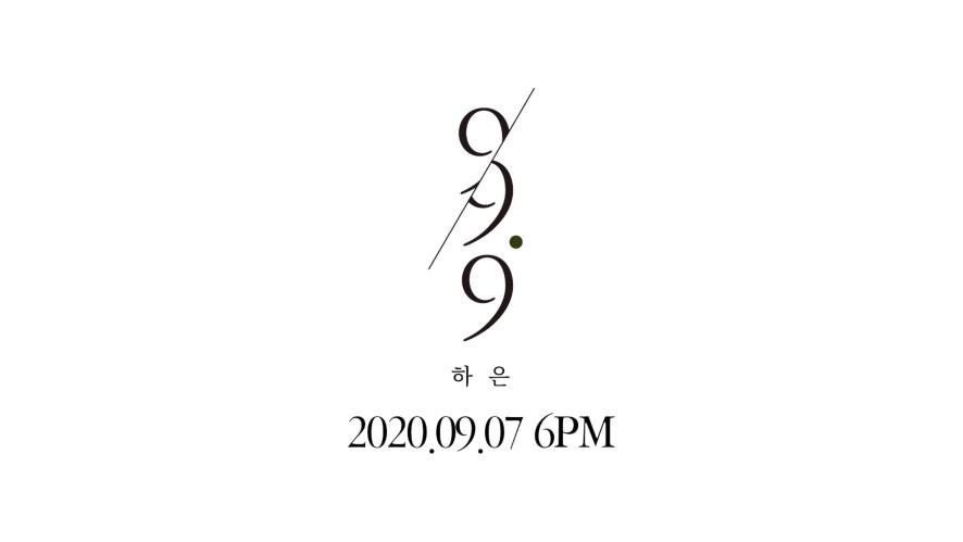 [하은] 하은(HAEUN) '99.9' Humming Teaser.