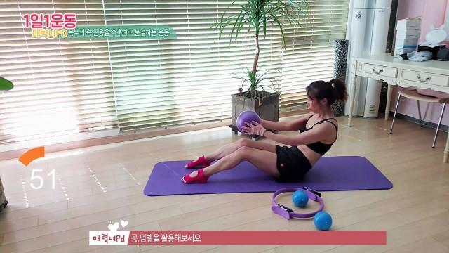다이어트 필라테스 여자 홈트레이닝 여자뱃살빼는 최고의 운동 롤백으로 초보자도쉽게