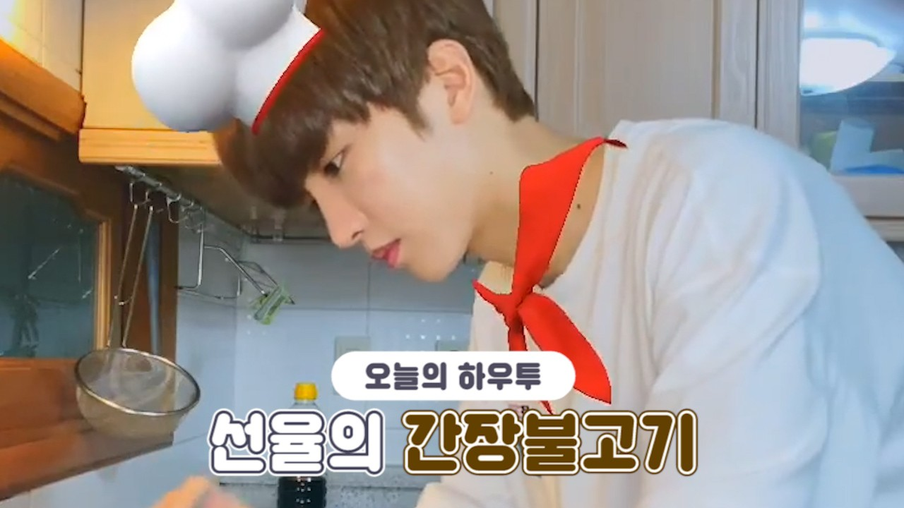 [VPICK! HOW TO in V] 선율의 간장불고기🥩 (HOW TO COOK Sunyoul's soy sauce bulgogi)