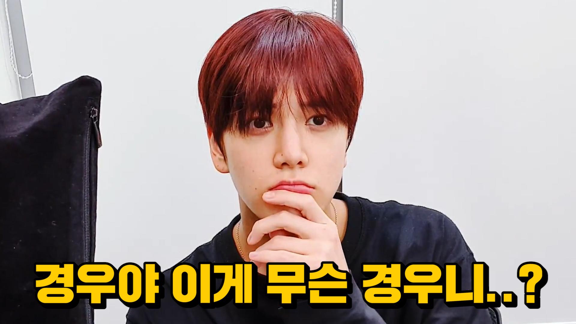 [THE BOYZ] 이게 무슨 경우니⁉️ 세계 최고 깜찍 빵경우요❣️🍞 (YOUNGHOON talking about drama role)