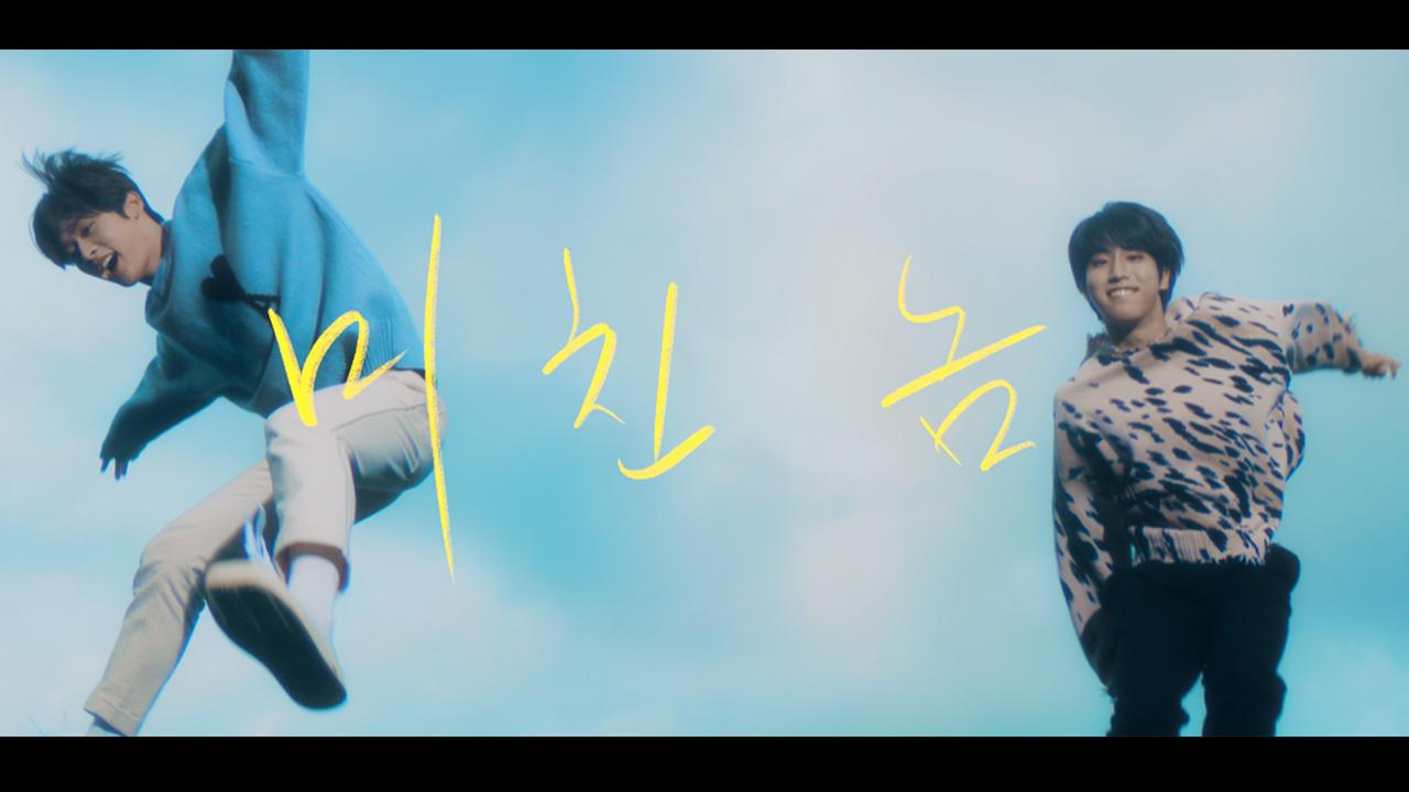 "Stray Kids(스트레이 키즈) <IN生> UNVEIL : TRACK ""미친 놈 (Ex)"""