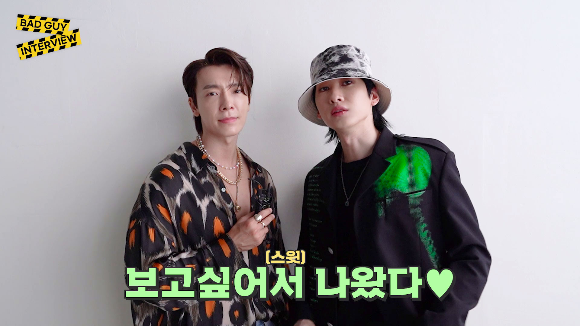 SUPER JUNIOR-D&E #BAD GUY INTERVIEW @'B.A.D' MV 촬영장
