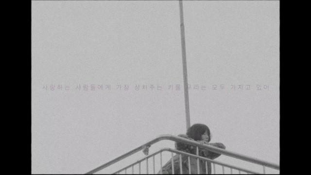 김사월(Kim Sawol)- 사랑하는 사람들에게 가장 상처주는 키를 우리는 모두 가지고 있어(Key) MV Teaser 2