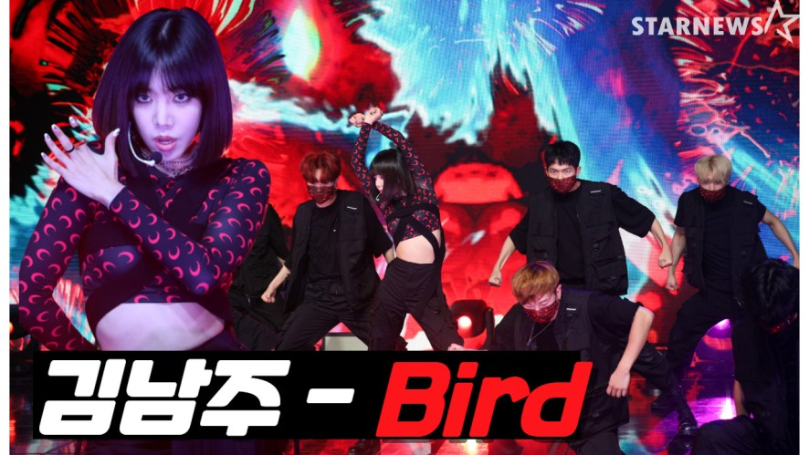 KIM NAM JOO (김남주) -Bird(버드) @미디어 쇼케이스 무대