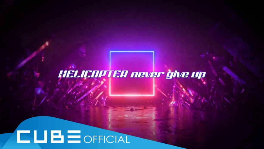 CLC - 'HELICOPTER (English Ver.)' Official Lyric Video