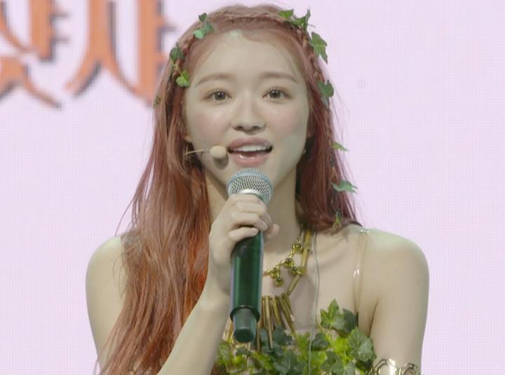 [Full] YooA(OH MY GIRL) 1st Mini Album [Bon Voyage] Showcase