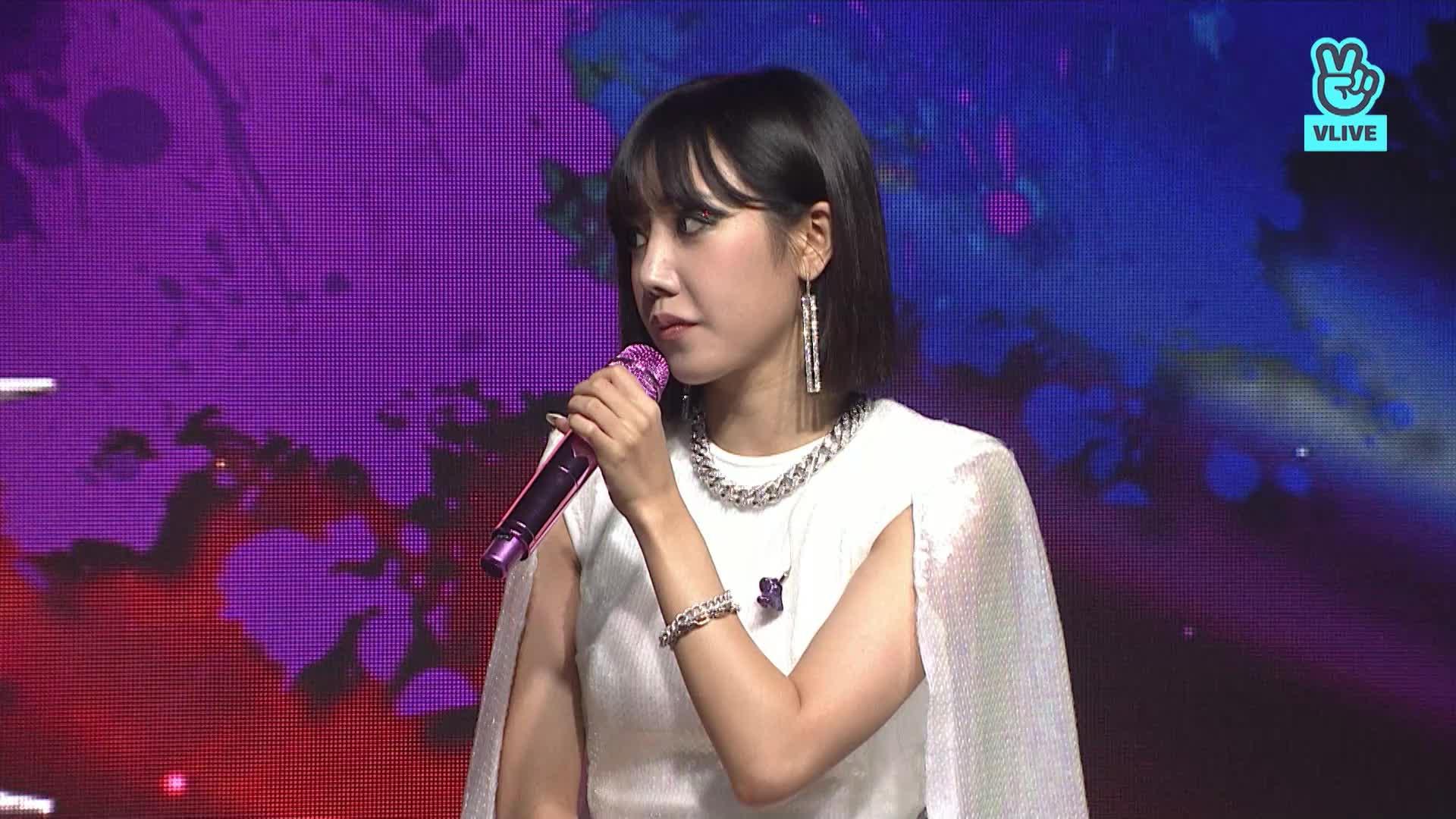 [Replay] 김남주 1ST SINGLE ALBUM 'Bird' FAN SHOWCASE