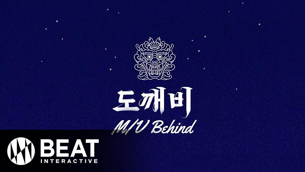 A.C.E (에이스) - 도깨비(Favorite Boys) M/V Behind