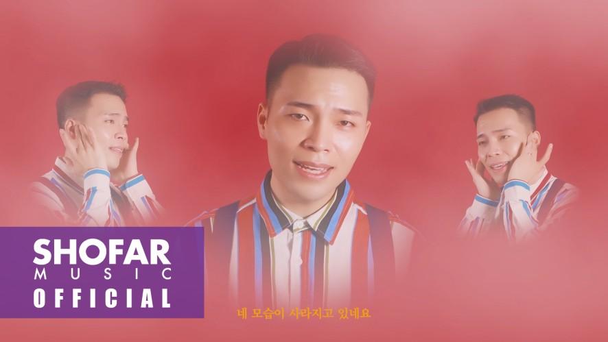 [MV] 김지수 - 'Alone Again'