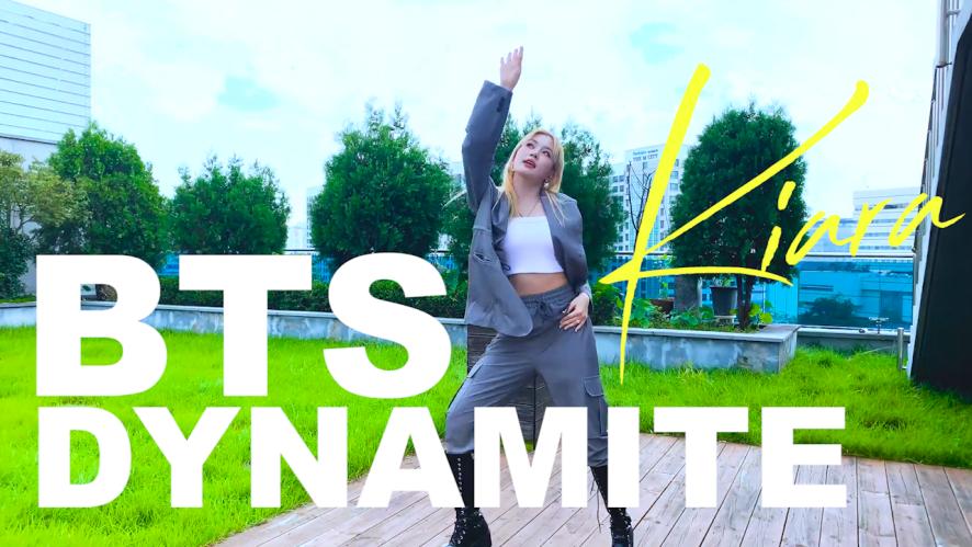 키아라(KIARA) BTS (방탄소년단) 'Dynamite' Dance Cover