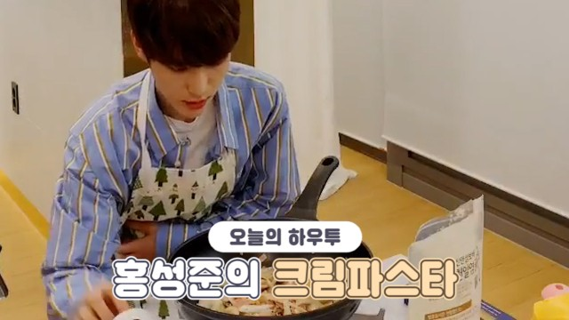 [VPICK! HOW TO in V] HOW TO COOK Hong Seong Jun's Cream pasta🍝
