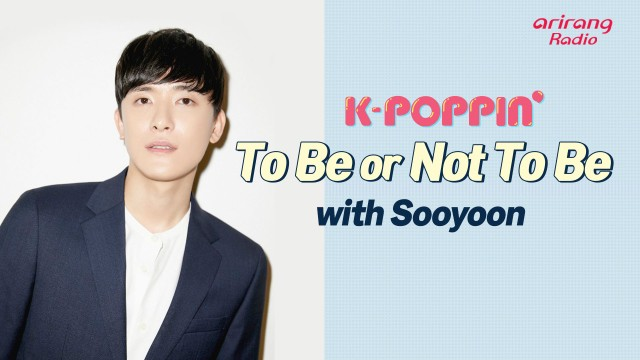 To Be or Not To Be with Sooyoon 수윤