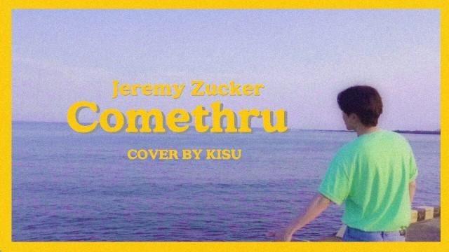 Jeremy Zucker(제레미 주커) - comethru (Cover by 기수)
