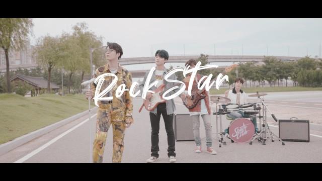 사우스클럽 (South Club) - 'Rock Star' Official Performance CAM
