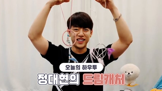 [VPICK! HOW TO in V] 정대현의 드림캐처🔮 (HOW TO MAKE Jung Dae Hyun's Dreamcatcher)