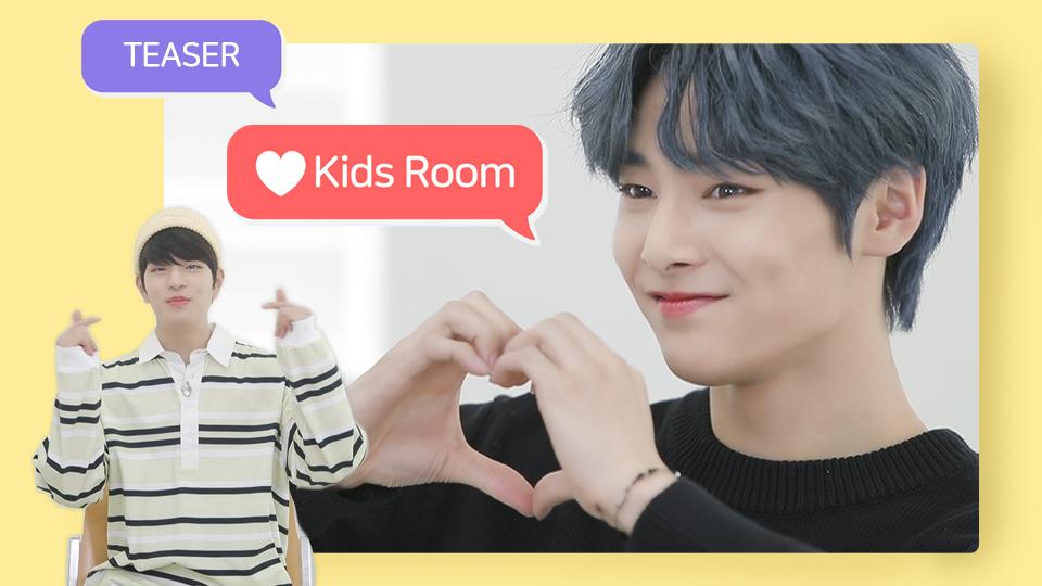 [♥ Kids Room(하트키즈룸)] Teaser Video