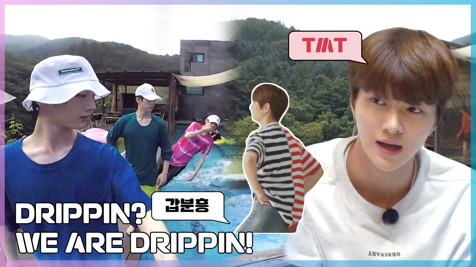 DRIPPIN(드리핀) | WE ARE DRIPPIN! | Character Teaser