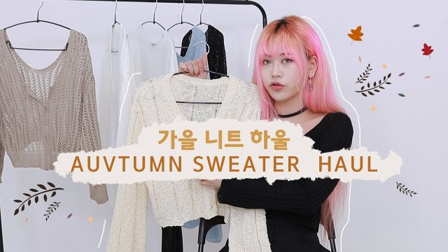 Autumn Sweater Haul+Outfit Tips to Look Slim / Fall Outfits ft. Korean Fashion