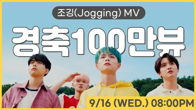 CONGRATS ★ LUCY Jogging MV 1 Million Views ★